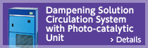 Dampening Solution Circulation System with Photo-catalytic Unit