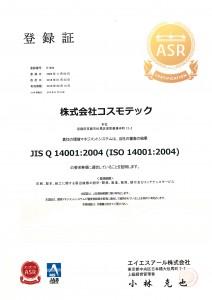 doc04737120180205144604_001