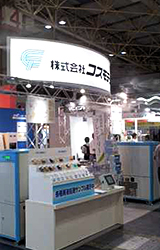 17th Mechanical Components & Materials Technology Expo Osaka (M-Tech Osaka)