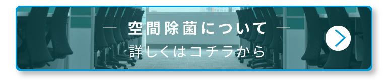 業務用加湿器 いつも(itsumo)