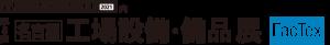 factex_header_logo_1200x166